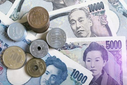 1 Yên Nhật bằng bao nhiêu tiền Việt Nam (VND)? JPY TO VND?