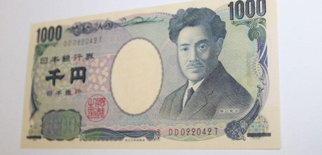 1000 yên bằng bao nhiêu tiền Việt Nam?! Tỷ giá yên Nhật | WeXpats Guide