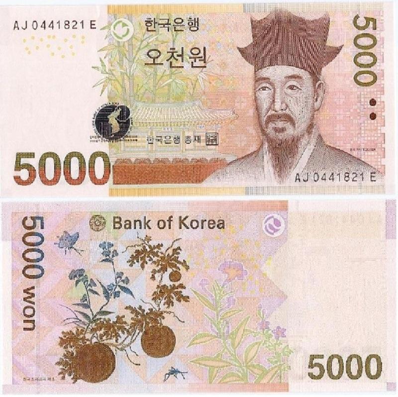 to 5000 won Han Quoc